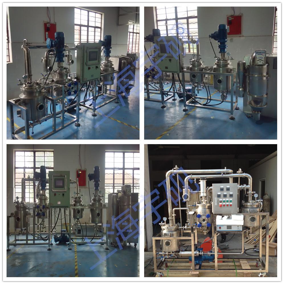上海宇硯機械設備有限公司