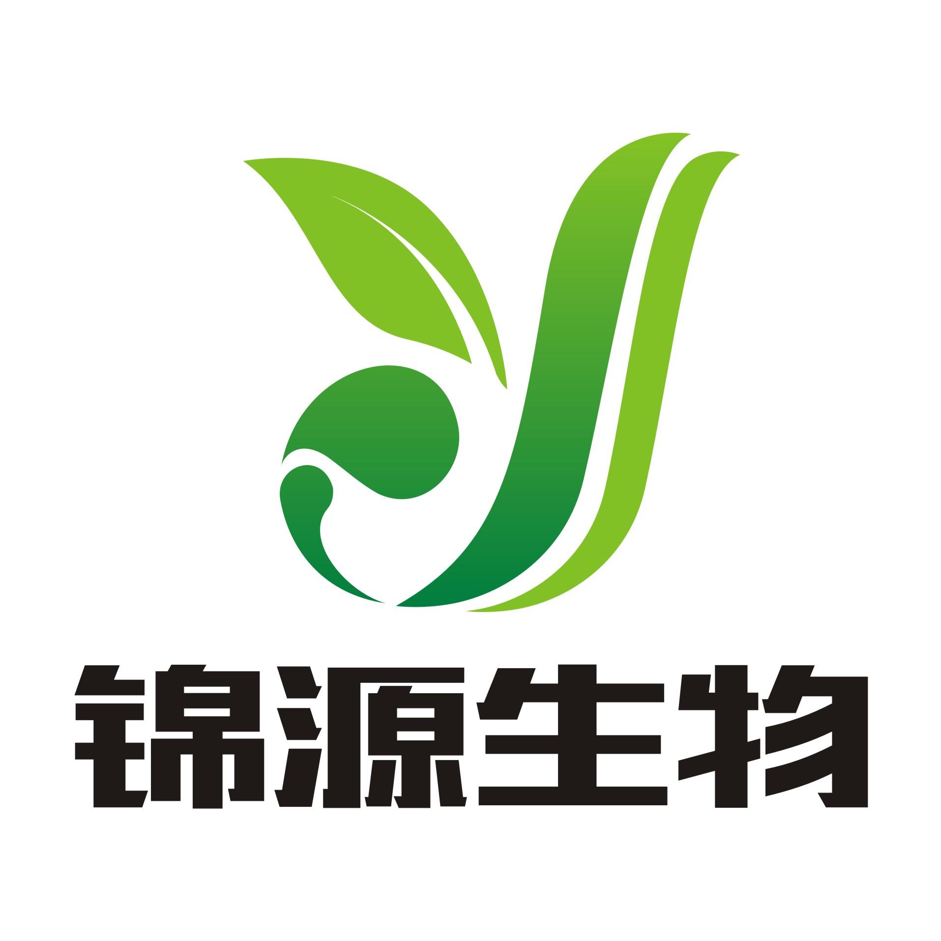 西安锦源生物科技有限公司