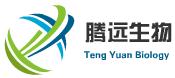 福州腾远生物科技有限公司