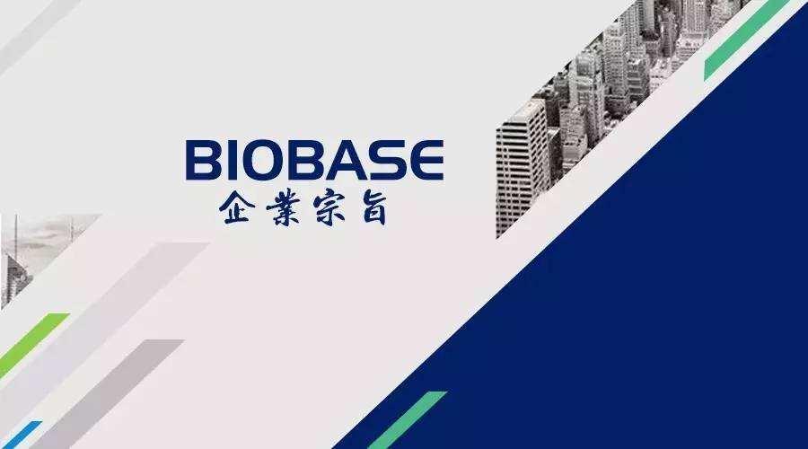 济南鑫贝西生物技术有限公司