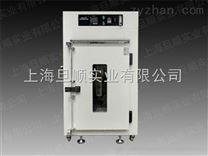 上海旦顺PHH-270充氧充氮洁净干燥箱