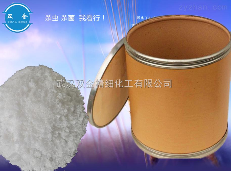 丙硫菌唑 广谱三唑硫酮类杀菌剂 厂家供应