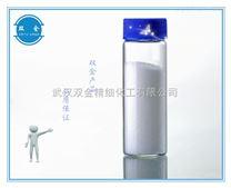 乙酰丙酮氧钒中间体催化剂含量99现货