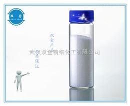 204255-11-8磷酸奥司他韦 抗流感厂家供应品质保证