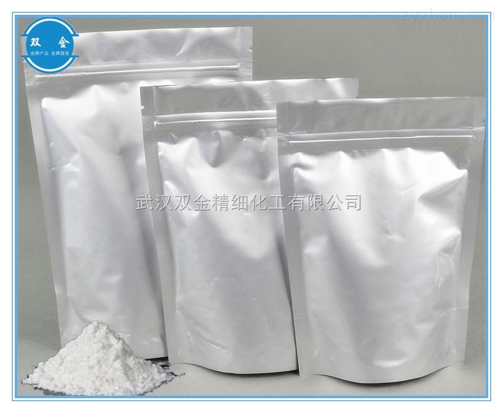 泰诺福韦原料147127-20-6厂家供应质量保证