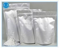 2-氯-5-氯甲基噻唑杀虫剂中间体厂家现货