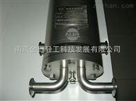 注射用水換熱器