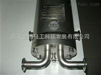 注射用水换热器