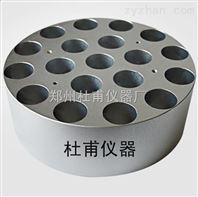 模块加热搅拌器参数