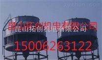 昆山逆流式冷却塔----DBNL-1