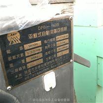 二手DPB-140型平板式自動泡罩包裝機出售