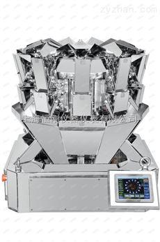 颗粒物料多头组合秤 电脑自动组合称