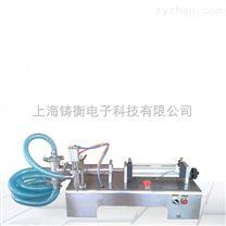 液體小型灌裝機