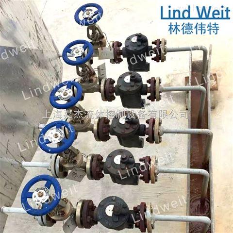 林德伟特Lindweit-倒置桶式蒸汽疏水阀