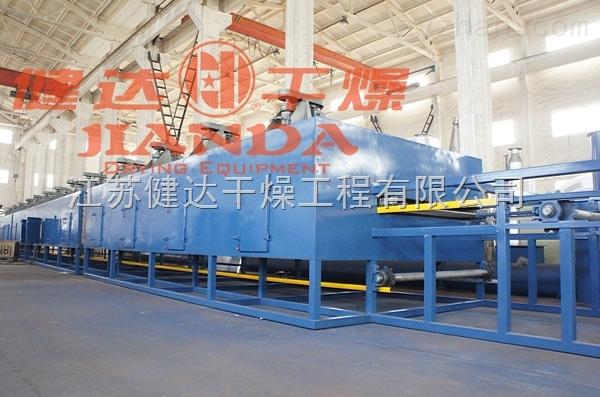 焦亚硫酸新型环保带式烘干机