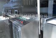 CS-上海楚尚中藥材微波干燥機價格