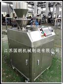 国朗GLZ2-25实验室干法制?;? /></a></td>                             </tr>                         </table>                         <div onclick=
