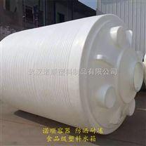 30噸pe儲罐質量標準