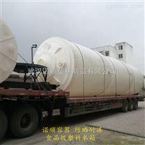 鄂州20吨pe储罐哪家买