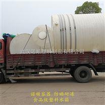 鄂州20噸pe儲罐找哪家