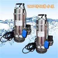 工况企业污水池排污泵耐腐蚀潜水泵可配浮球
