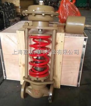 不锈钢自力式蒸汽减压阀zzyp-16p图片