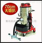 AL3DF-Z工业吸尘器,电动振尘,高效滤筒,