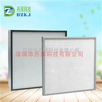 鋁框無隔板高效空氣過濾器有哪些尺寸