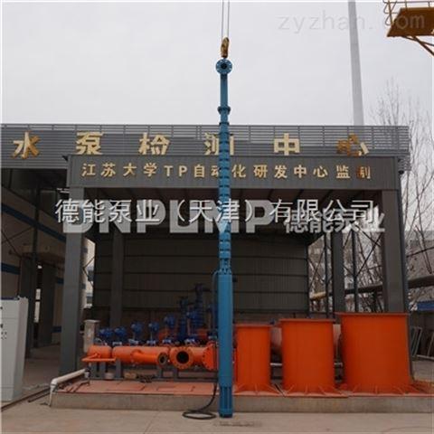 高扬程大流量潜水深井泵600米,700米