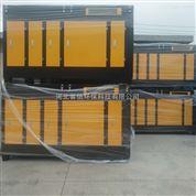 工业塑料加工厂专业UV光氧废气处理设备