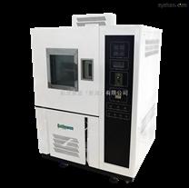 SUGA-G280耐臭氧老化試驗箱