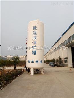 50立方LNG储罐用于化工行业