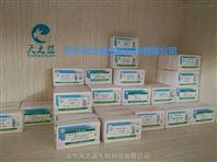 黄芩苷HPLC98以上/对照品标准品g级kg级