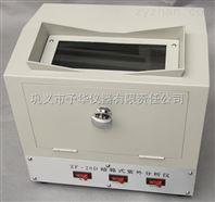 暗箱式紫外分析厂家直销品质保证
