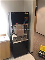 天津商用直饮机 天津净水器 商用净水设备