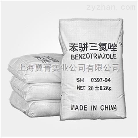 尿囊素-避光、杀菌防腐、止痛、除臭、原料