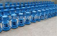 H742X液动池底排泥阀 温州厂家 型号 价格