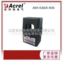 低压穿孔式电流互感器