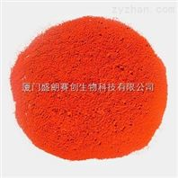优质农药5-硝基愈创木酚钠|厂商在售
