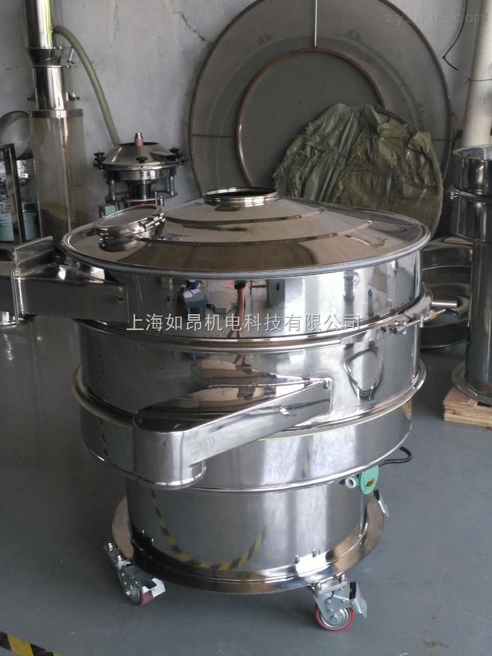 金属粉末振动筛
