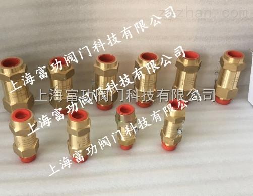 黄铜安全阀SFA-22C300T DN7/8