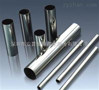 深圳钢材金相分析,金属显微组织检测服务
