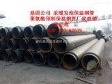 热力保温管件/国标聚氨酯预制保温管价格