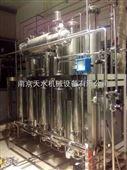 实验室用超纯水-设备