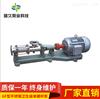 GF型不锈钢卫生级单螺杆泵
