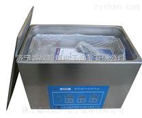 濟寧鑫欣超聲電子設備有限公司廠家專用