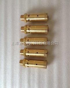 安全阀A28X-16T DN32 品牌 上海埃氟斯