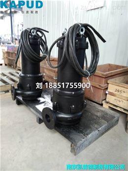 潜水排污泵WQ20-25-4 流量是多少?