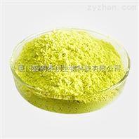 紫锥菊提取物|优质植提用于感冒牙疼原料