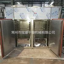 熱風循環烘箱/循環烘箱